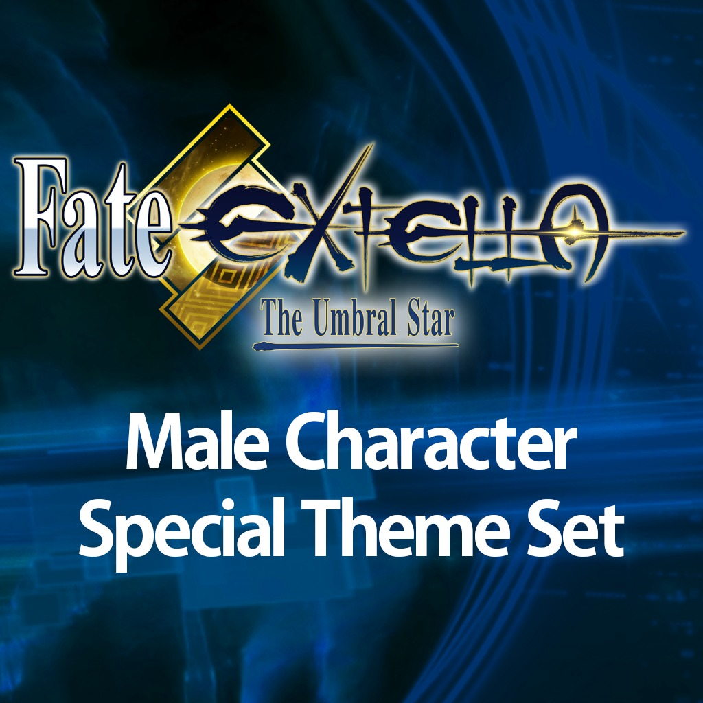 Fate/EXTELLA — Male Character Special Theme Set