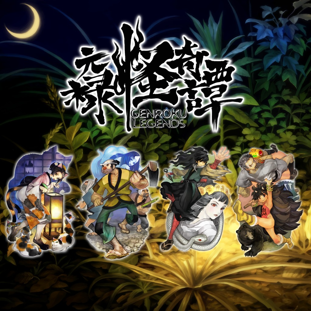 Muramasa Rebirth Genroku Legends Collection