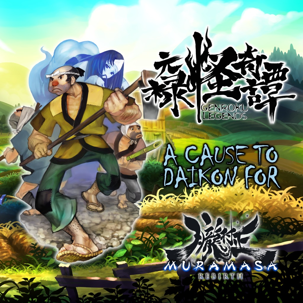 Muramasa Rebirth - Genroku Legends - A Cause to Daikon For