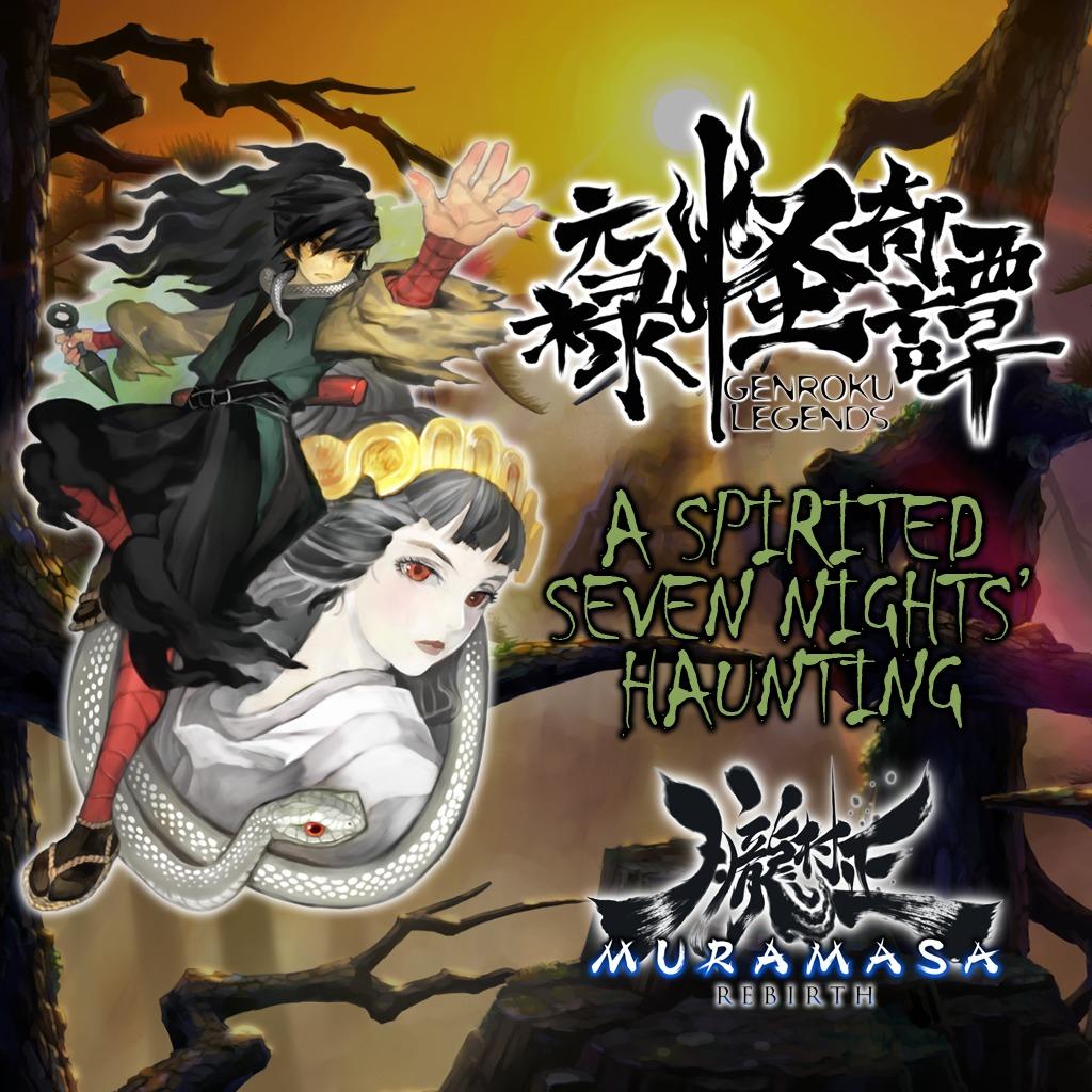 Muramasa Rebirth Gen. Leg. - A Spirited Seven Nights' Haunting