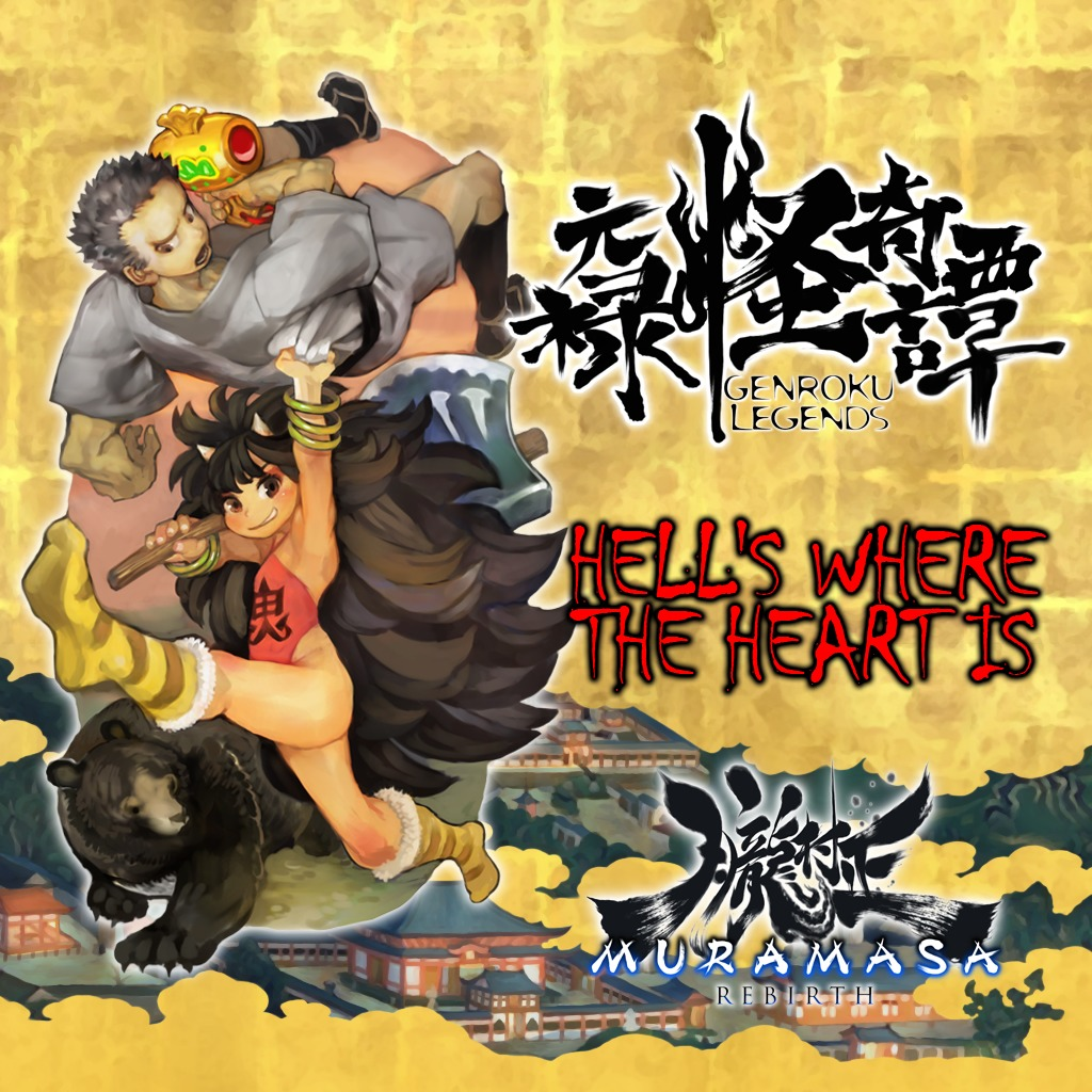 Muramasa Rebirth - Genroku Legends - Hell's Where the Heart Is