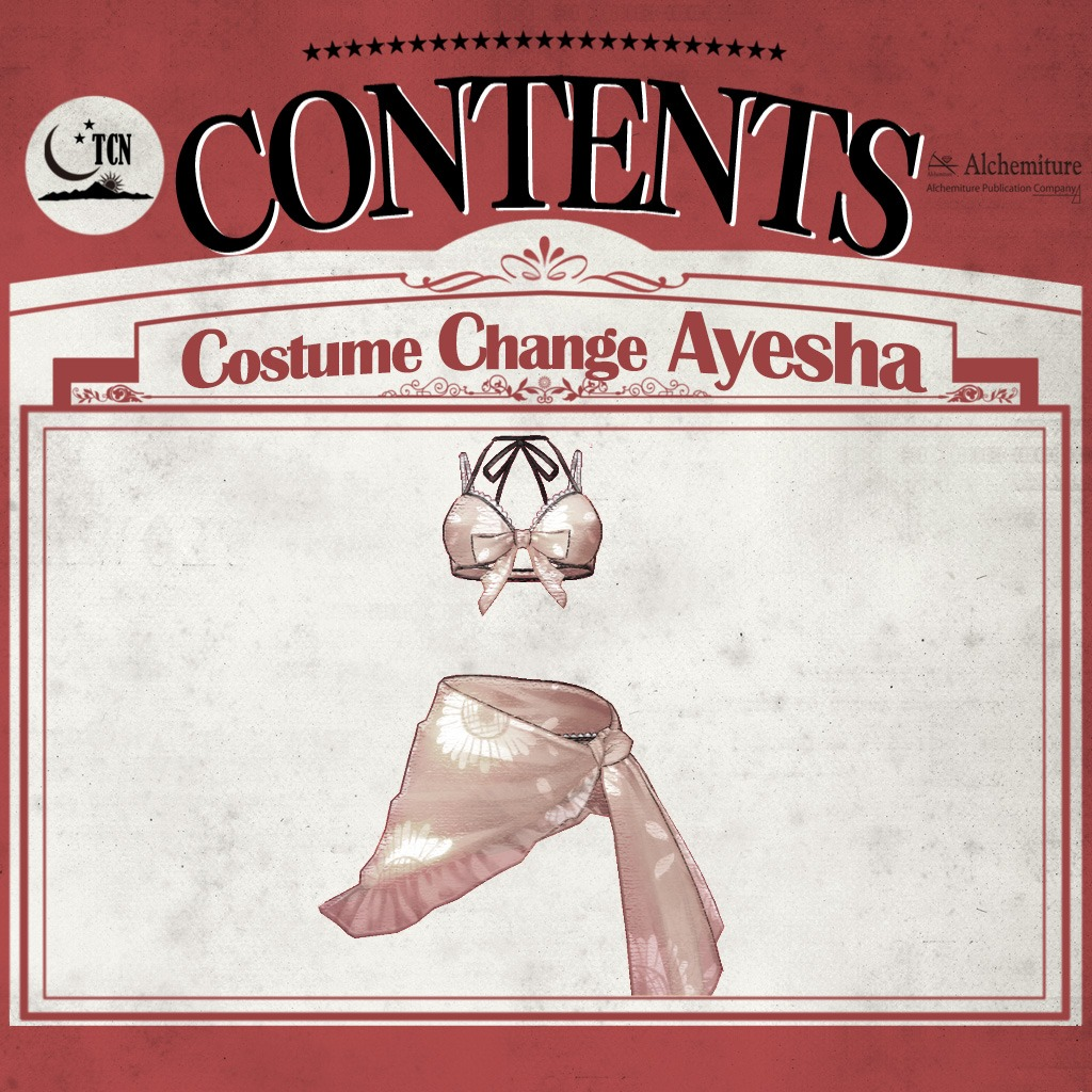 Atelier Ayesha: The Alchemist of Dusk - New Costume: Ayesha