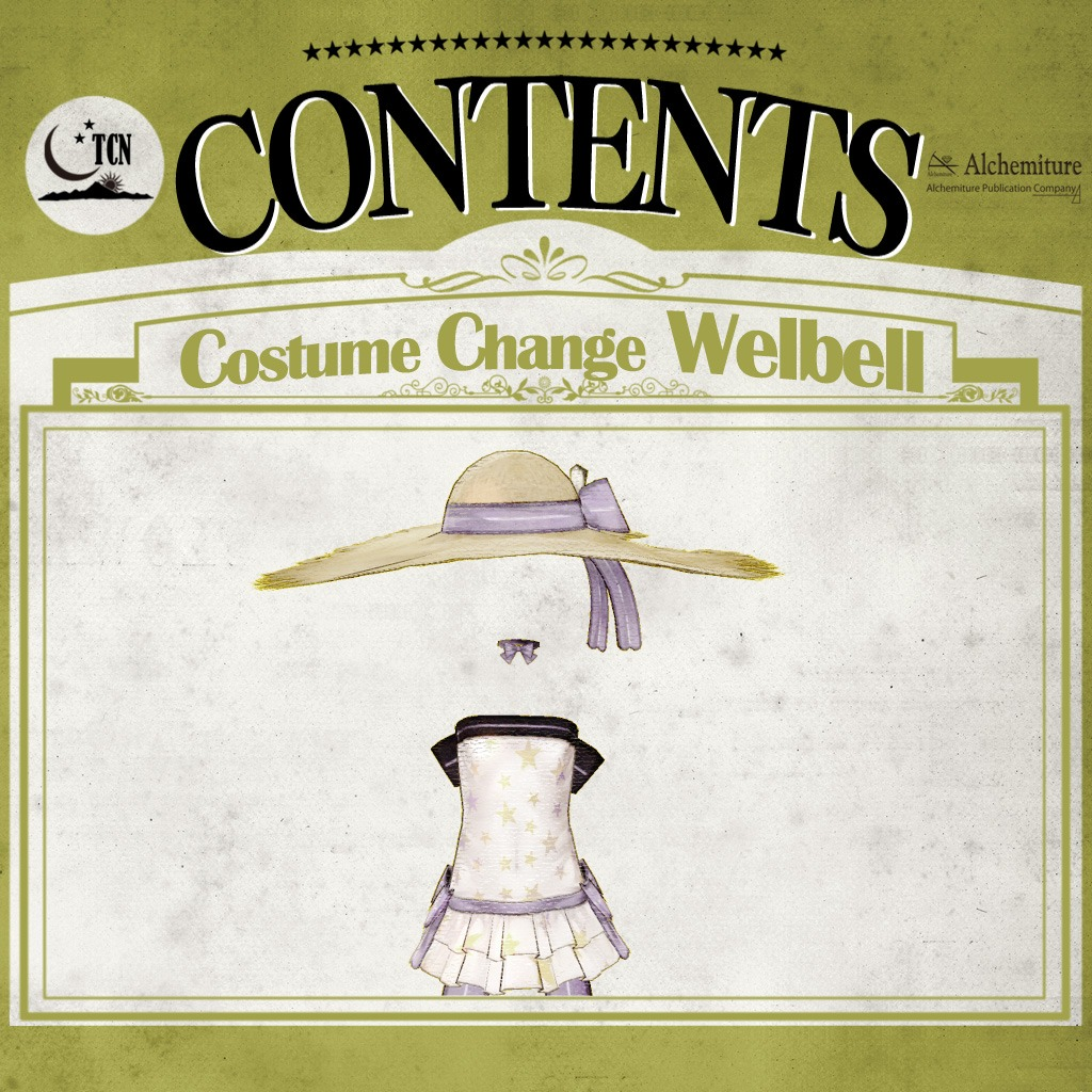 Atelier Ayesha: The Alchemist of Dusk - New Costume: Welbell