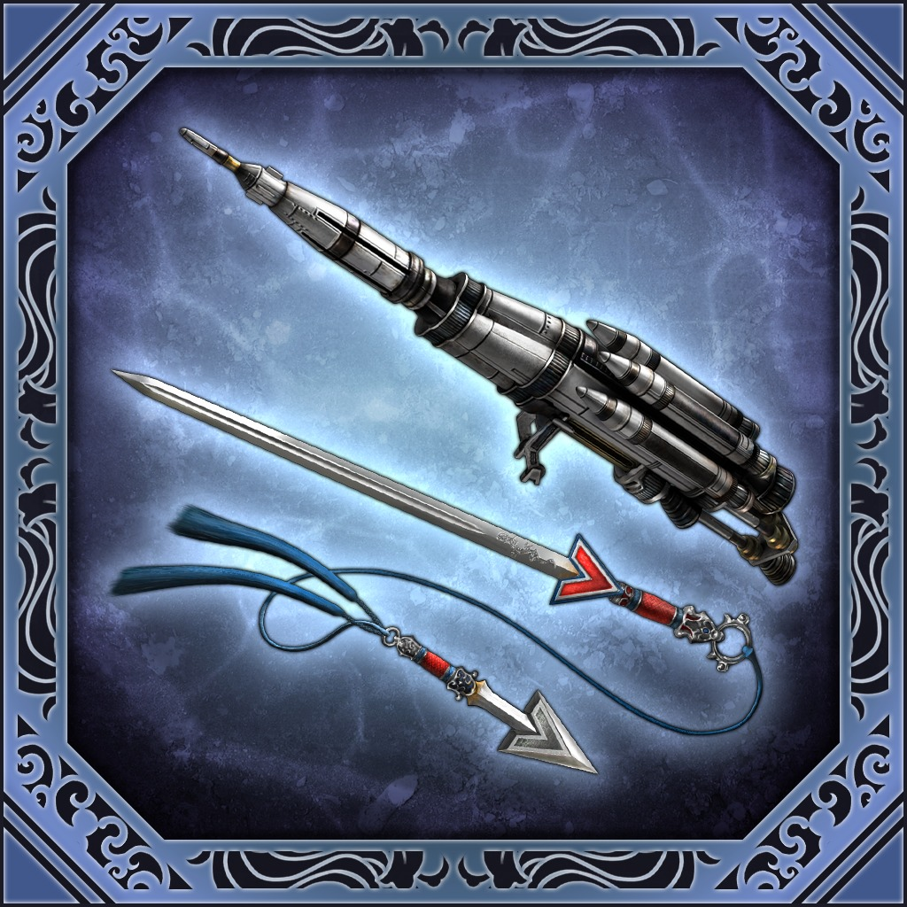 Dynasty Warriors 7 Empires - Additional Weapons