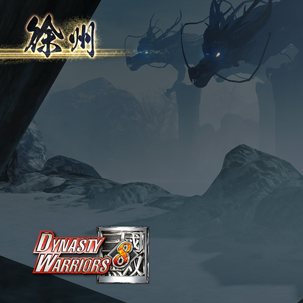 Dynasty Warriors 8 - CUSTOM THEME - WEI