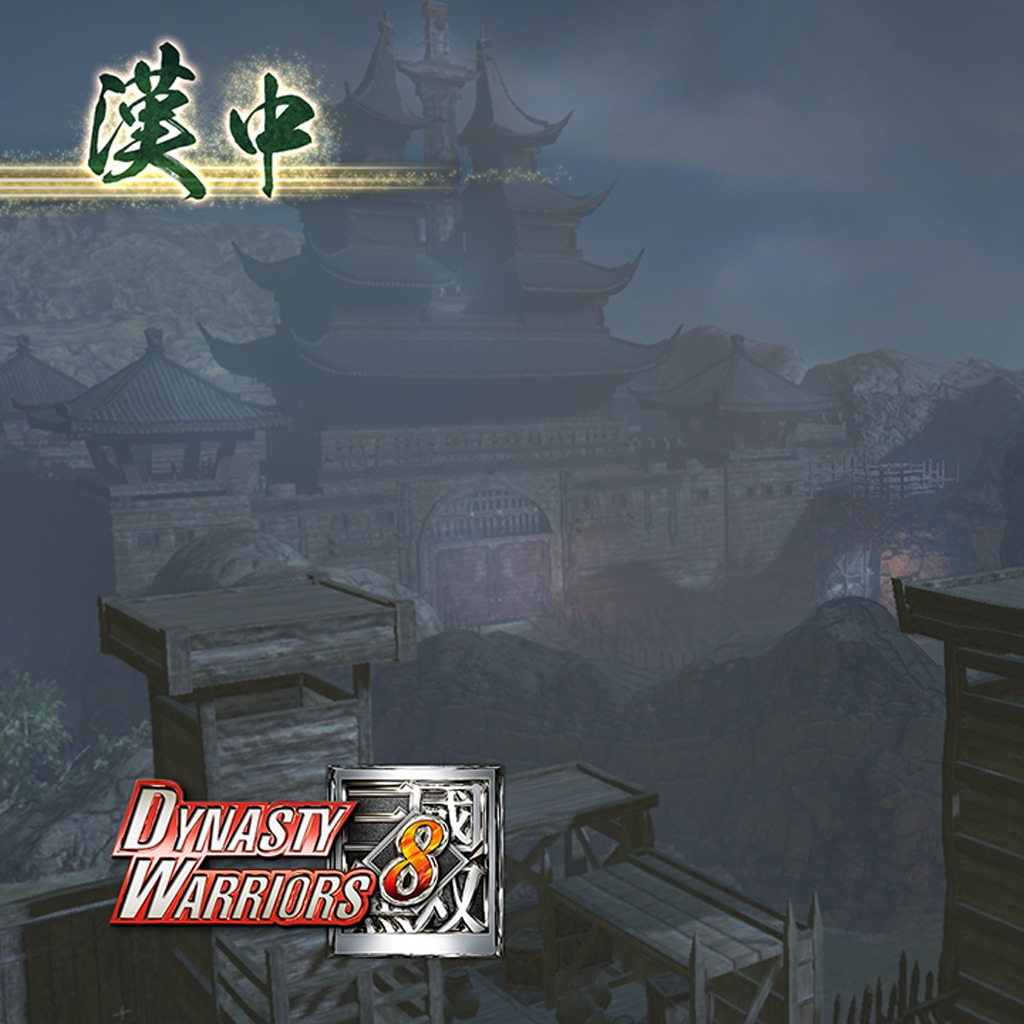 Dynasty Warriors 8 - CUSTOM THEME - SHU