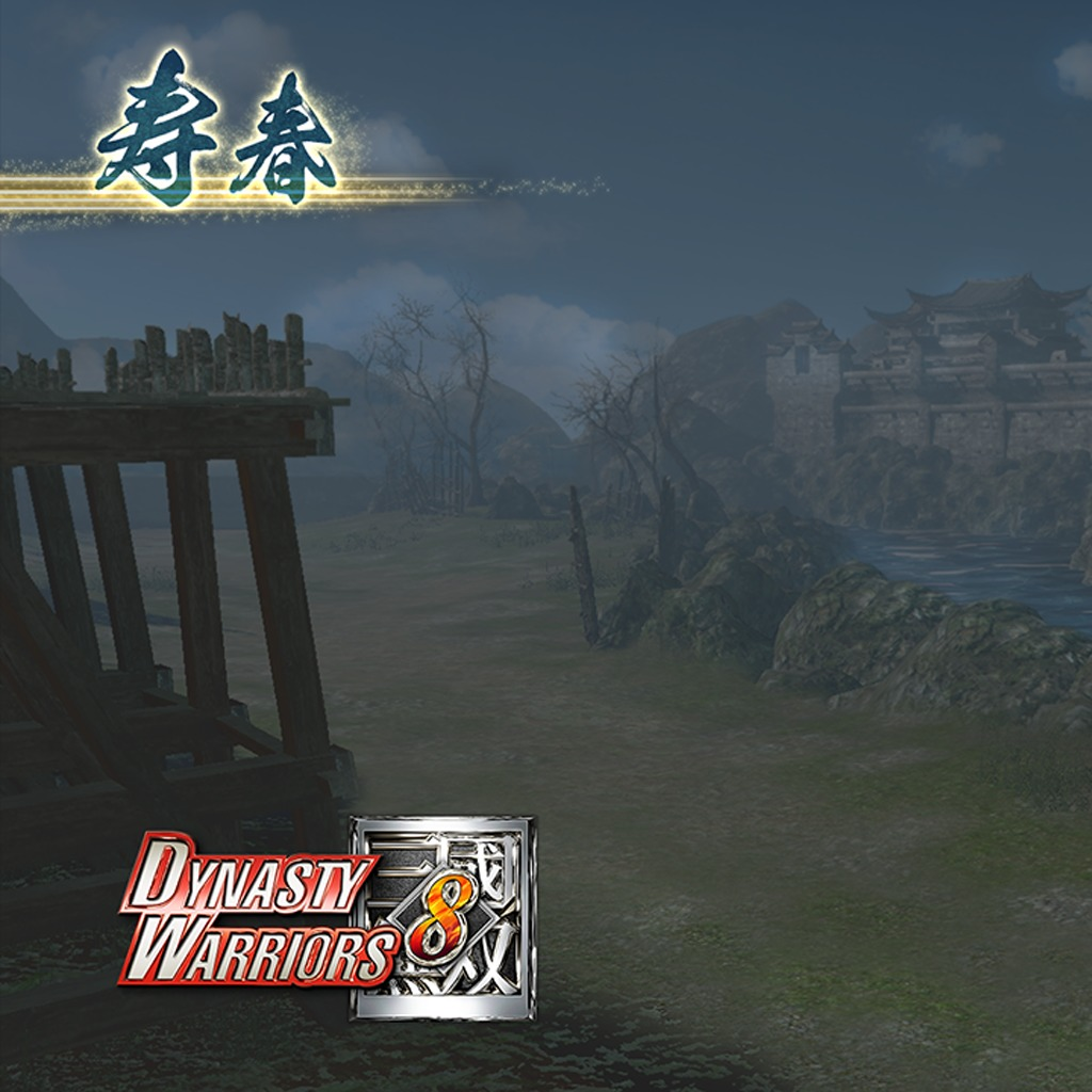 Dynasty Warriors 8 - CUSTOM THEME - JIN