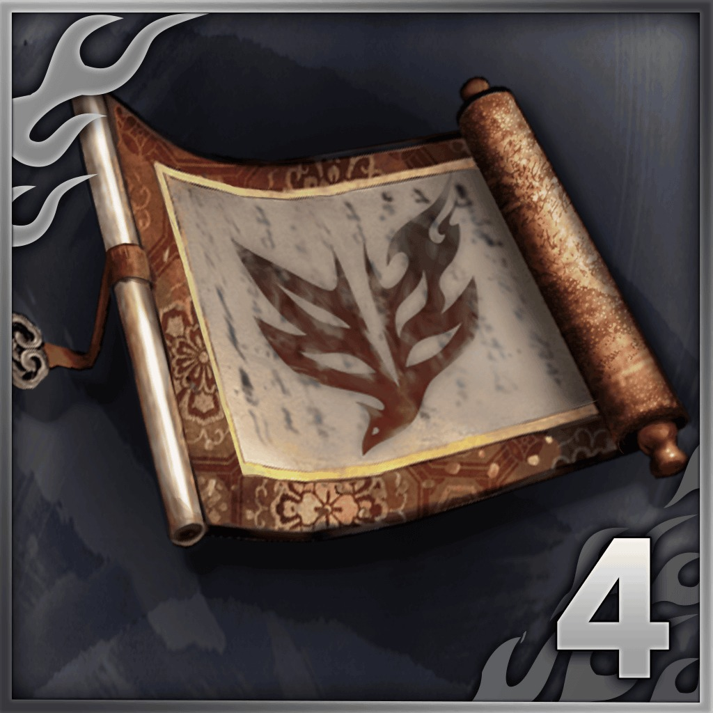 Toukiden: The Age of Demons - Additional Missions 4