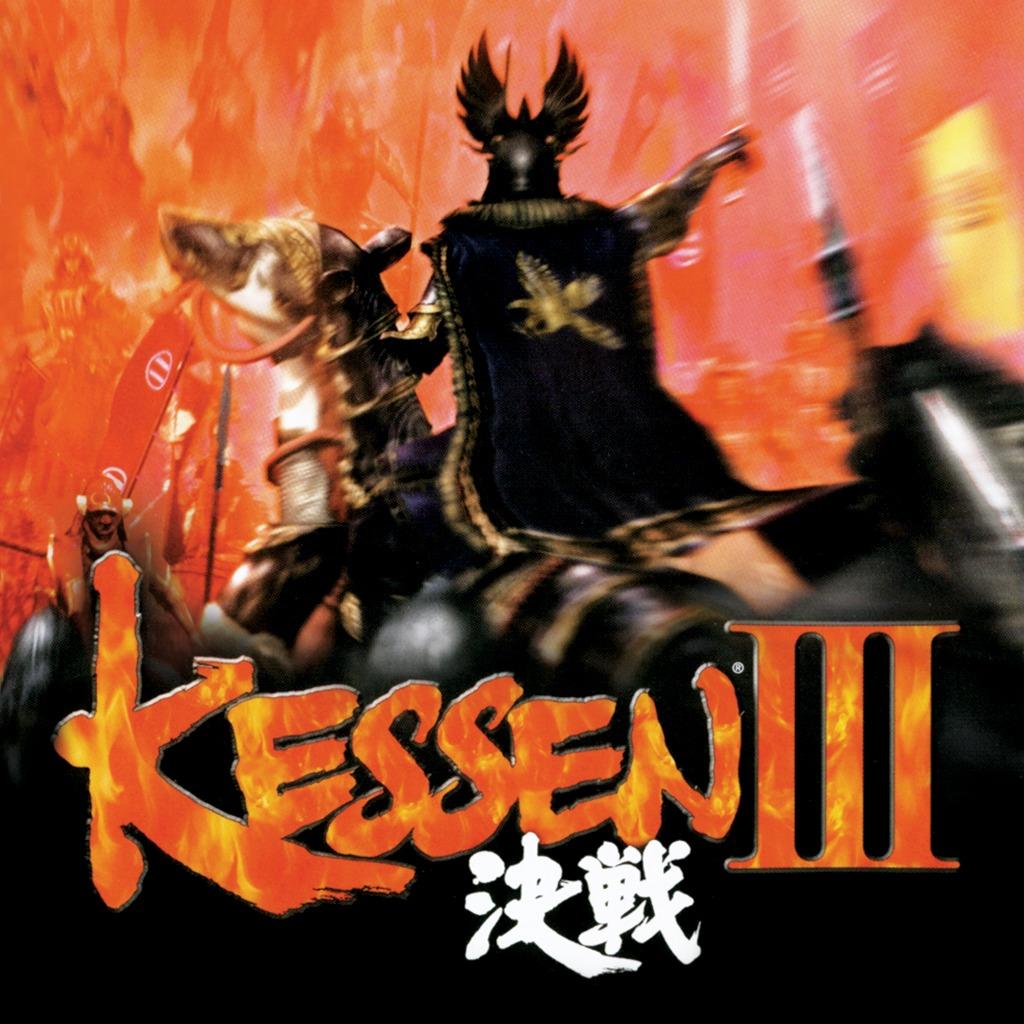 Kessen® III (PS2 Classic)