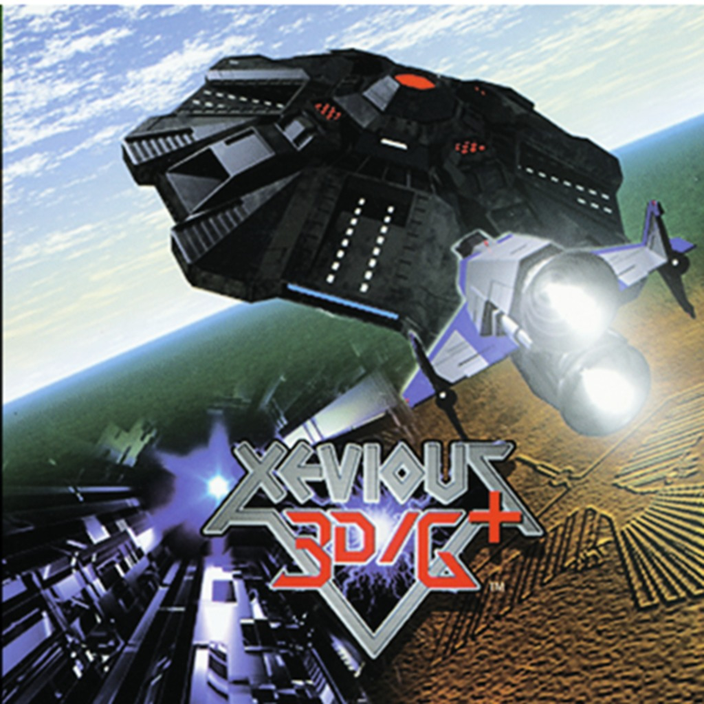 XEVIOUS 3D/G+™ (PSOne Classic)