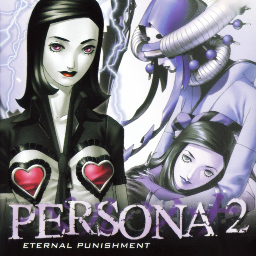 Persona®2: Eternal Punishment (PSOne Classic)