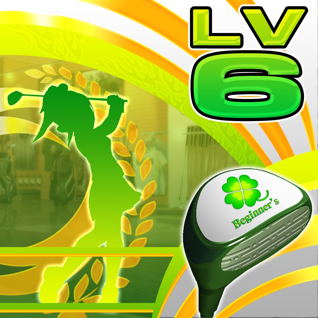 Hot Shots Golf: World Invitational™ - Beginner's Club Lv 6