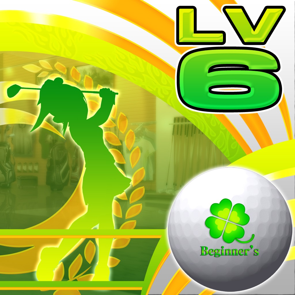 Hot Shots Golf: World Invitational™ - Beginner's Ball Lv 6