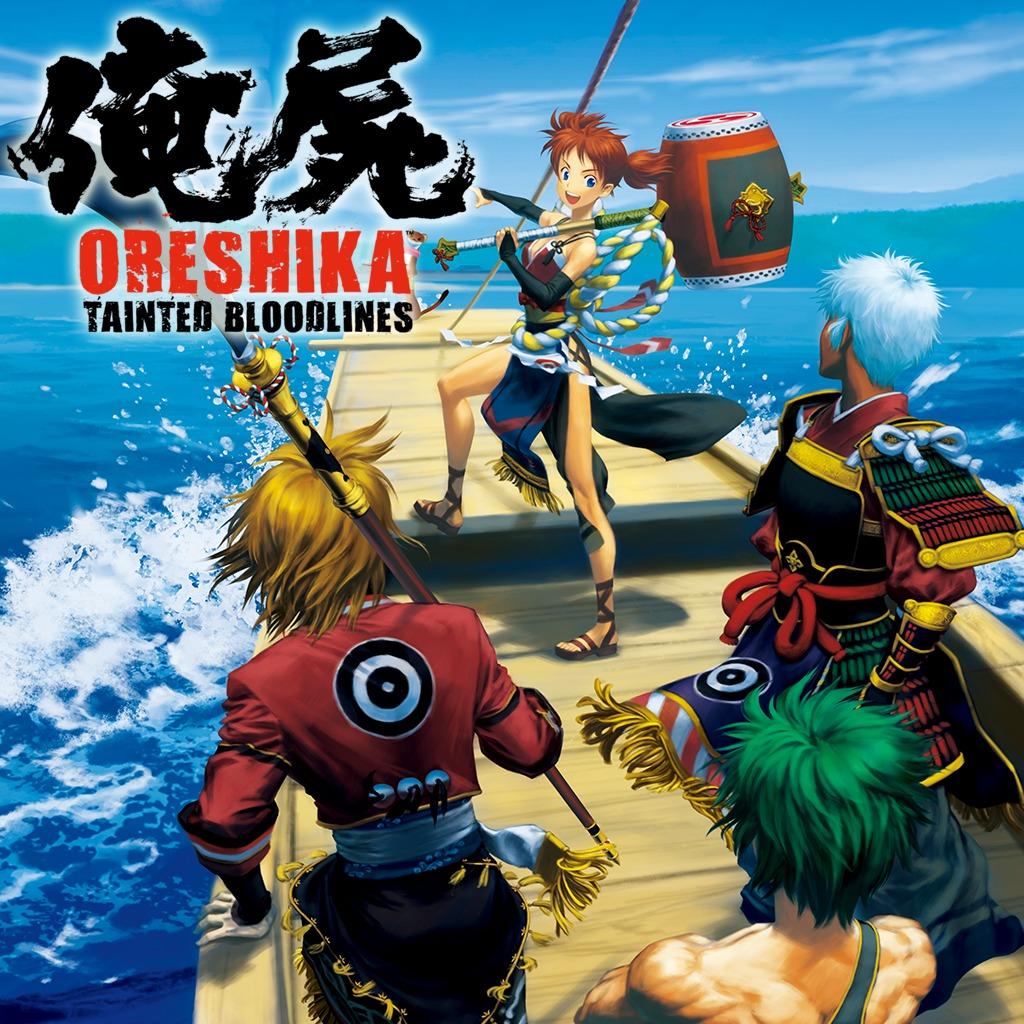 Oreshika: Tainted Bloodlines