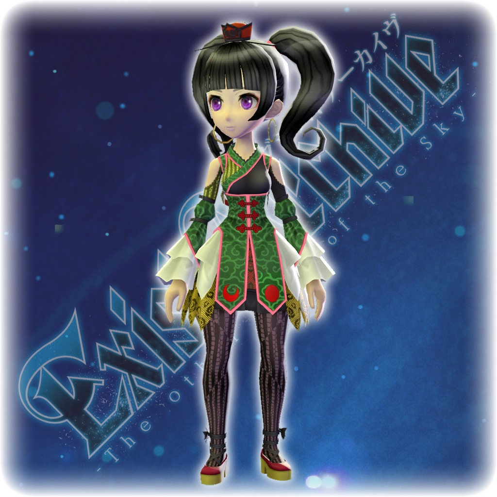 Exist Archive - Ema's Color Variation A Costume