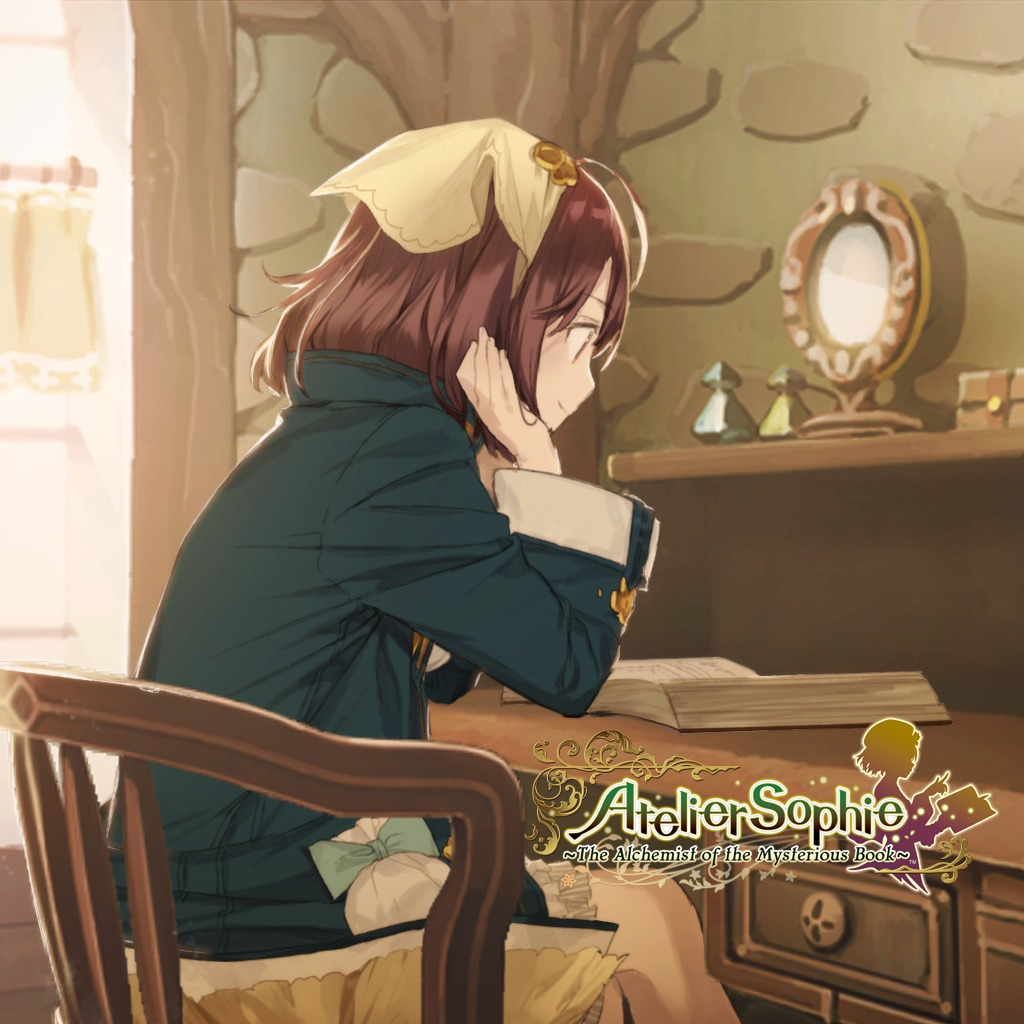 Atelier Sophie: Extra Event 'Latter Days Episode'